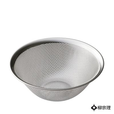 柳宗理 不鏽鋼漏盆 - 直徑19cm