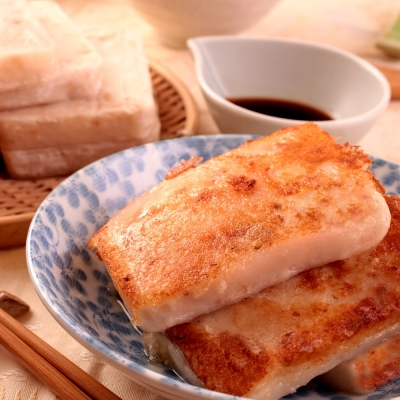 義竹赫赫 港式蘿蔔糕10包組(10片/包)