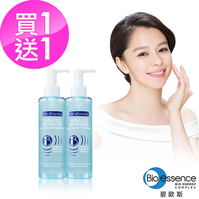Bio-essence碧歐斯神奇生物水能量卸妝凝露200ml(2入組)