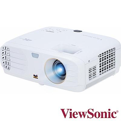 ViewSonic PX727-4K 4K Ultra HD 家庭娛樂投影(2200流明)