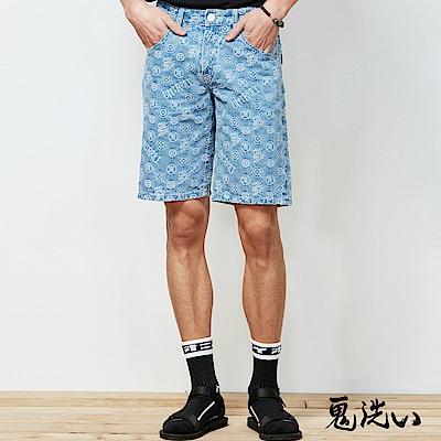 鬼洗 BLUE WAY 潮流鬼洗-鬼著潮流滿版提織丹寧短褲-淺藍