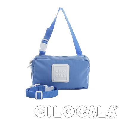 CILOCALA 亮彩尼龍防潑水斜背小方包  天藍色
