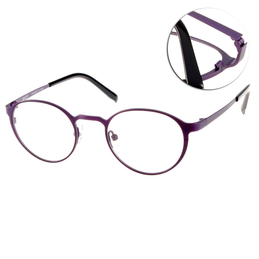 JULIO眼鏡 完美工藝/紫-黑#KOELN PUR