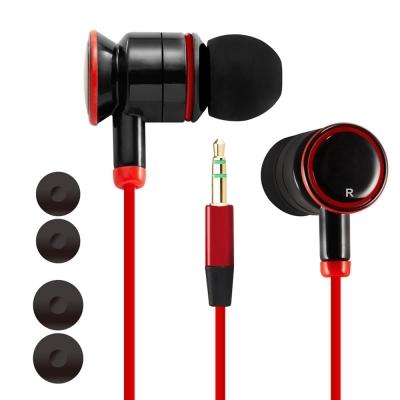 E-books G5 智慧手機入耳式耳機