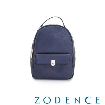 ZODENCE 義大利植鞣革磁釦外袋設計簡約後背包 藍