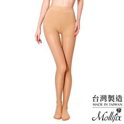 Mollifix 踮腳尖極塑緊緻塑身襪 (膚)