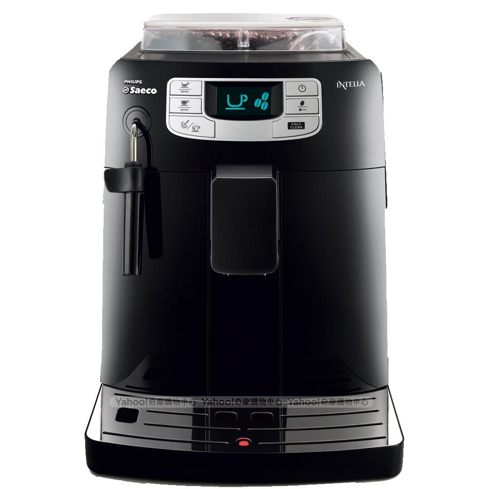 飛利浦Saeco Intelia 全自動義式咖啡機HD8751 (快速到貨)