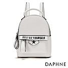 達芙妮DAPHNE-潮流字母裝飾迷你雙肩後背包-白