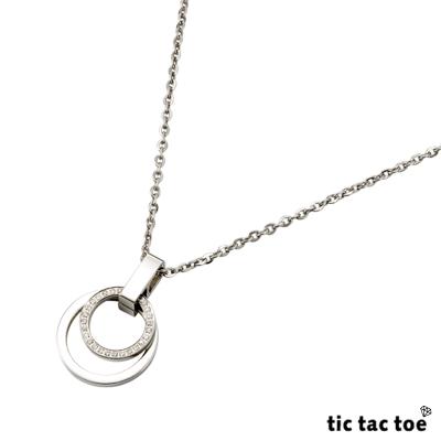 【tic tac toe】依偎 女鍊