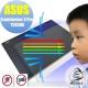ASUS Transformer 3 Pro T303  防藍光螢幕貼 product thumbnail 1