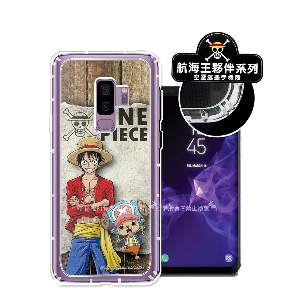 航海王夥伴系列Samsung Galaxy S9 透明軟式空壓殼(喬巴&魯夫)
