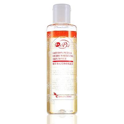 【Dr.Piz沛思藥妝】植萃番紅花嫩白肌能水(200ML)