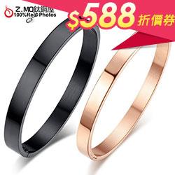 鈦鋼素面手環/可加購刻字