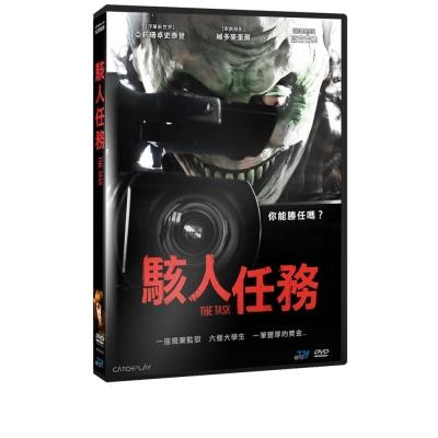駭人任務DVD
