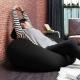 H&D  CHIKA千夏和風超微粒舒適 三角形懶人沙發