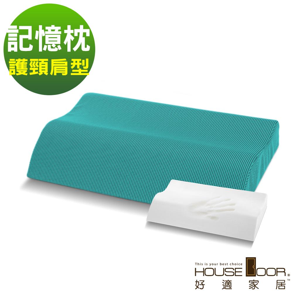 House Door 好適家居 吸濕排濕布 親水性涼感釋壓記憶枕-護頸肩型(1入)