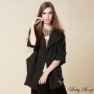Betty Boop 單釦反折袖落肩造型外套(共二色)