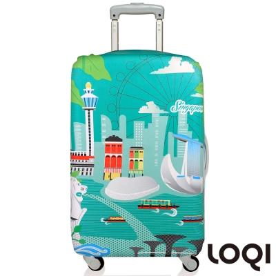 LOQI 行李箱套│-新加坡S號 適用21吋以下行李箱保護套
