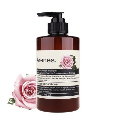 Arenes 玫瑰香氛植萃護髮素350ml