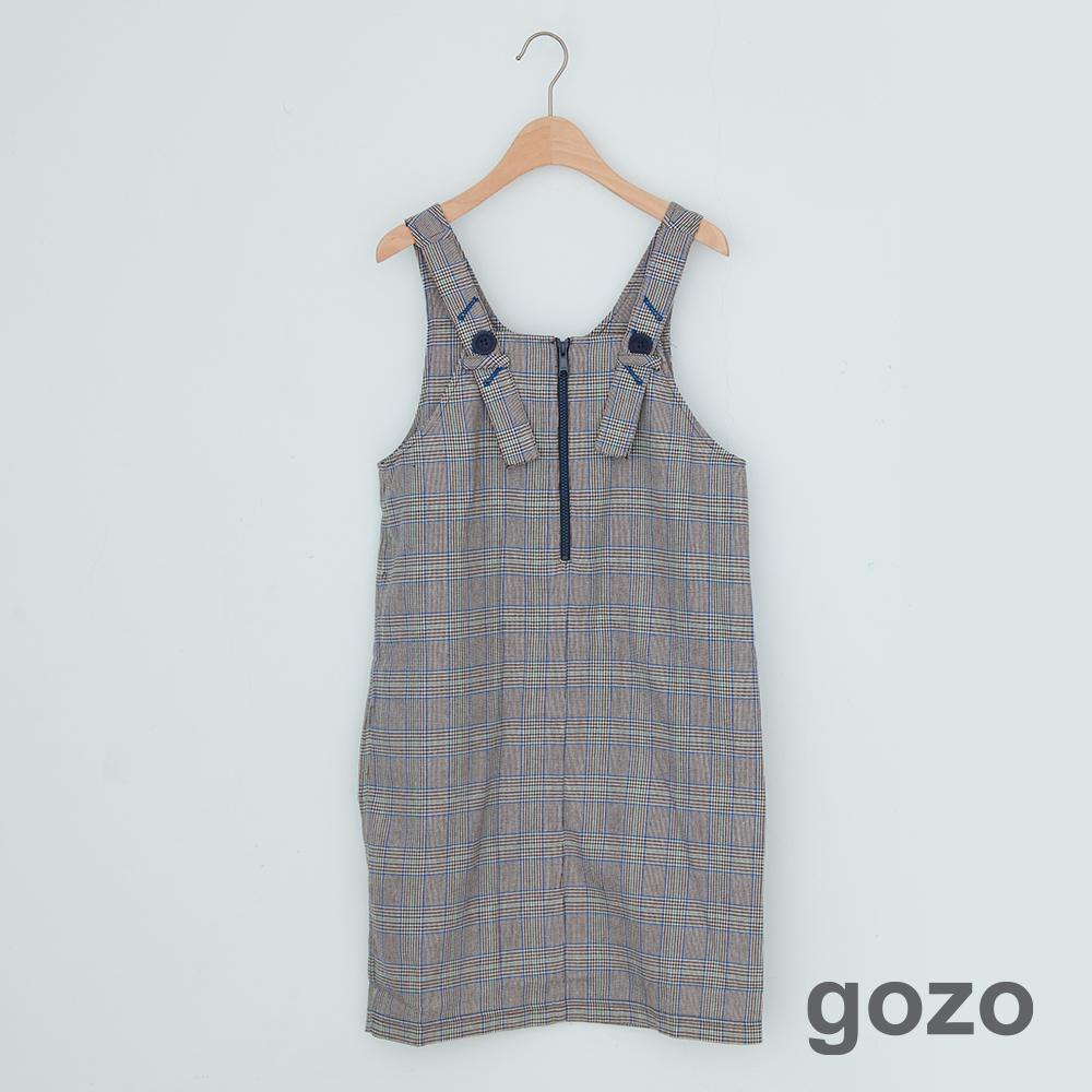 gozo 學院格紋配色前開拉鍊吊帶裙(二色)