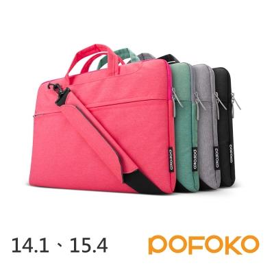 POFOKO-Seattle 系列 14.1、15.4吋 筆電側背包