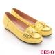 BESO 青春復古 全真皮方型釦內增高平底鞋