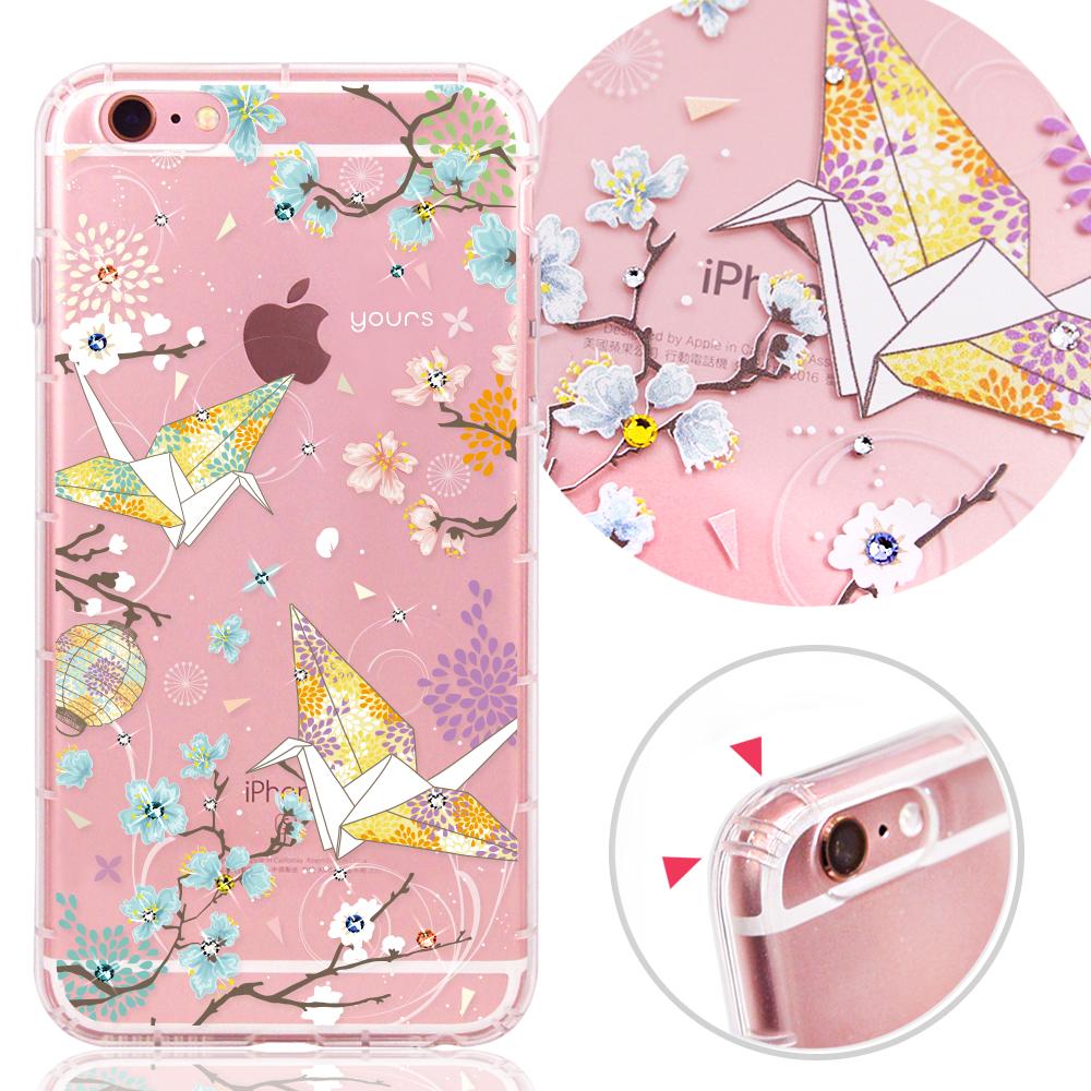 YOURS APPLE iPhone 6s Plus 奧地利水晶彩繪防摔手機鑽殼-千紙鶴