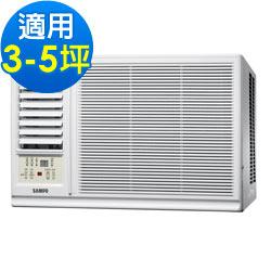 SAMPO聲寶3-5坪窗型定頻冷氣AW-120