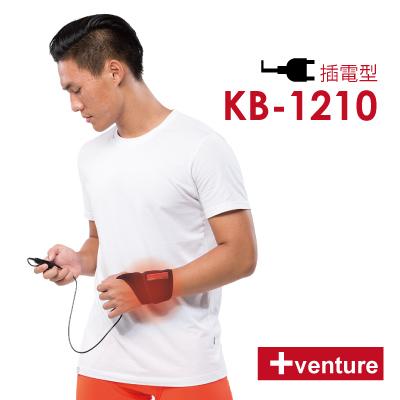 美國+venture醫療用熱敷墊-插電型-手腕KB-1210