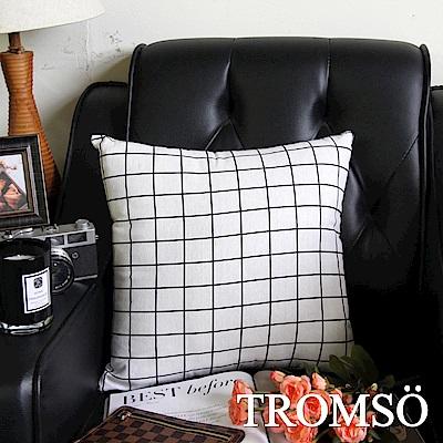 TROMSO-品味英倫棉麻抱枕U107北歐方格白