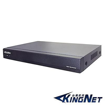 監視器攝影機 - KINGNET 1440P 台灣精品 16路4聲DVR 網路型監控主機
