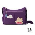 ABS貝斯貓 可愛貓咪拼布 肩背包 斜揹包 (紫) 88-210