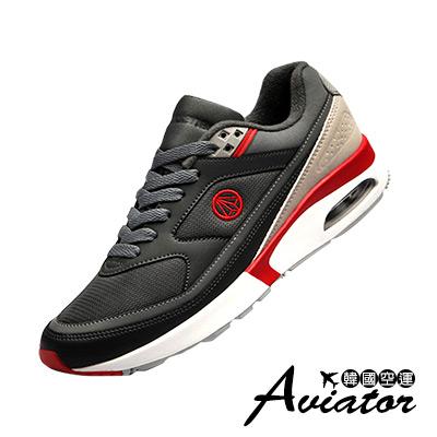 Aviator*韓國空運-Paperplane正韓製透氣網布氣墊運動鞋-灰紅