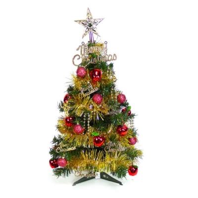 台製可愛2尺-60cm-經典裝飾綠色聖誕樹-紅蘋果