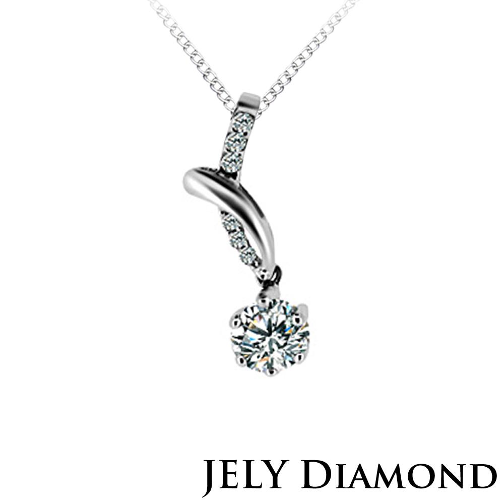 JELY DIAMOND 珍貴0.30克拉H&A 八心八箭完美車工美鑽墜鍊