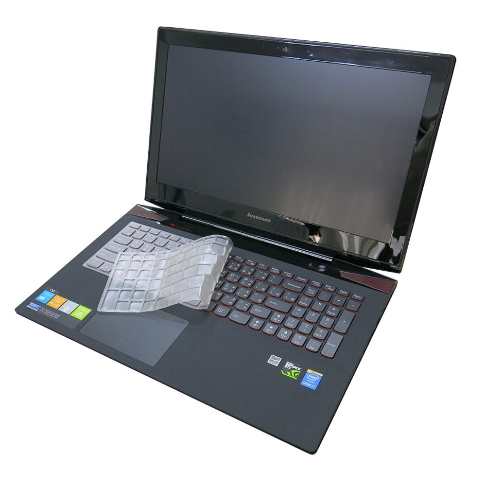 Ezstick Lenovo Y50 Y50-70 專用 奈米銀抗菌TPU鍵盤膜