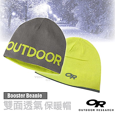 【Outdoor Research】BOOSTER 超輕雙面載保暖彈性透氣羊毛帽_灰/檸檬