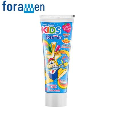 西班牙Foramen 兒童保健牙膏75ml/90g