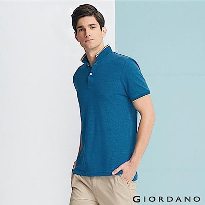 GIORDANO  男裝經典撞色立領短袖POLO衫-06 雪花深鯨魚藍