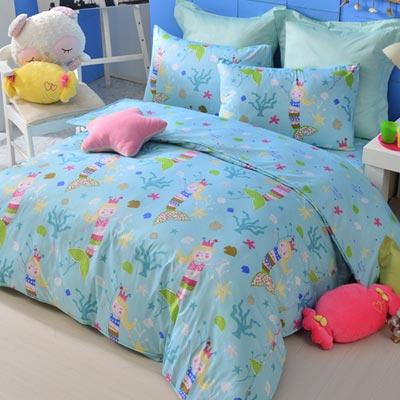 義大利Fancy Belle《美人魚公主》加大四件式舖棉兩用被床包組