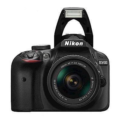 Nikon D5600 18-55mm 變焦鏡組 (公司貨)
