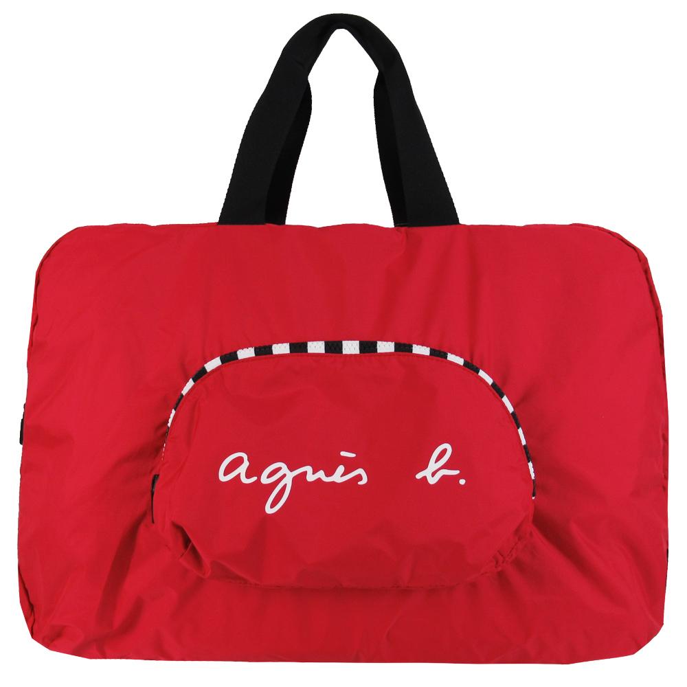 agnes.b 折疊輕便旅行袋(大/紅)