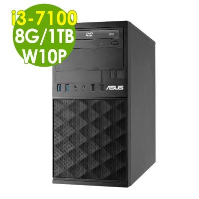 ASUS MD590 i3-7100/8G/1TB/W10P