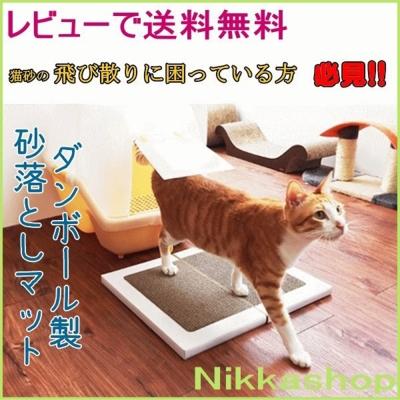 寵喵樂《瓦楞紙貓腳墊貓抓板》