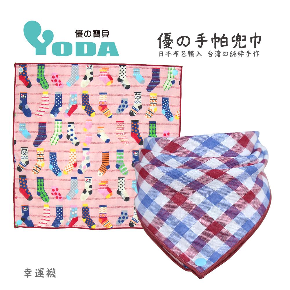 YoDa 優手帕兜巾-幸運襪
