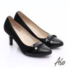 A.S.O 甜蜜樂章 全真皮菱格壓紋鑽飾高跟鞋 黑