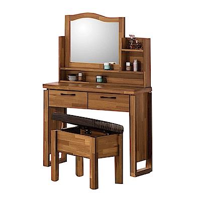 品家居 史塔利2.7尺立鏡式化妝鏡台含椅-81x40x137cm免組