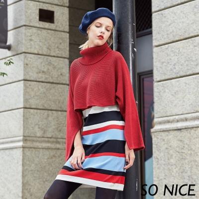SO NICE高領寬袖羊毛針織上衣