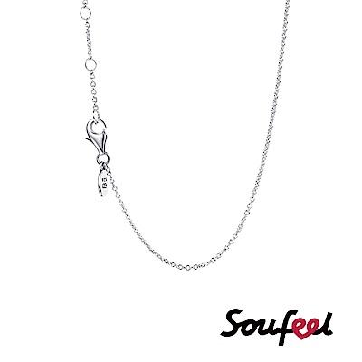 SOUFEEL索菲爾 925純銀珠飾 項鍊A