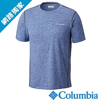 Columbia哥倫比亞 男款-快排短袖上衣 藍色 (UAO12930BL)